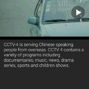 Spb TV for SP 多语言带中文版 2.0
