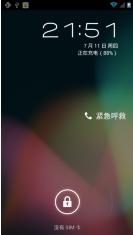 三星 I9000 ROM ...