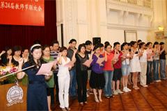 中学生成人宣誓仪式活动方案范文