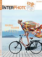 InterPhoto图片网站管理系统