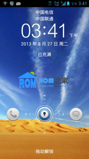 HTC G7 ROMJelly Bean BETA0.34