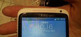 MIUI米柚 HTC One X手动卡刷包V4推荐版增量包 3.1.25-3.2.