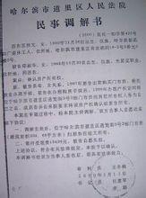 ×××人民法院刑事附带民事裁定书(二审维持原判用)范文