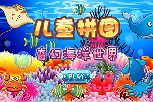 exoPictureGame拼图游戏 官方版
