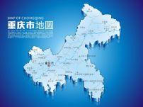 重庆地图 1.00