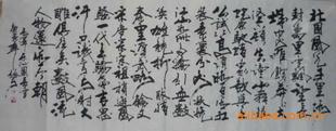 《毛泽东诗词》...