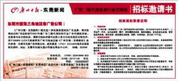 工商所区域经济监管服务责任制