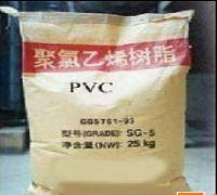 聚氯乙烯树脂(PVC)交割合同范文