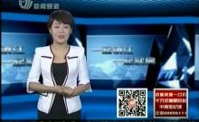 風云網絡電視臺...