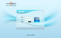 动科(DK)企业网站管理系统 5.0