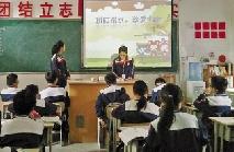 中学防溺水教育工作方案