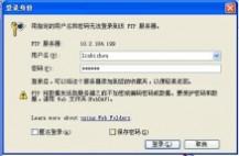 腾龙备份大师 2005 高级FTP文件服务器版