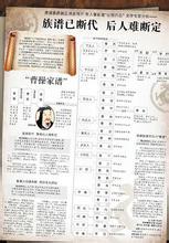 案件讨论笔录(查处土地违法案件法律文书格式)
