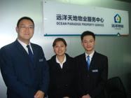 东讯物业管理软件
