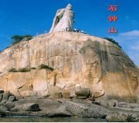 江西湖口县石钟山导游词