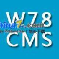 W78企业ASP网站...