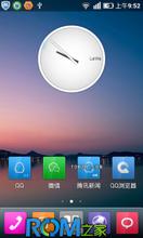 HTC G7 ROM农历来电归属短信弹出各种特效流畅耐用 4.2.2