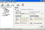 2G3G网络切换 WMLongLife 汉化版 0.66