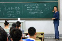 中学老师个人总结