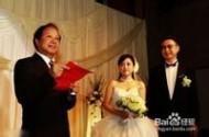 父亲对儿子结婚的致词