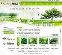 中网景企业网站源码时尚版