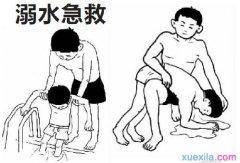 预防学生溺水工作方案