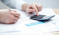 财务管理与财务核算工作总结