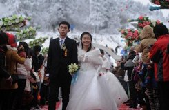国庆节集体婚礼活动方案范文