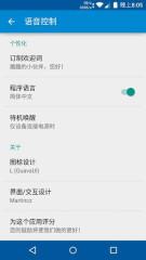 ASSISTME Pro 2004 简体中文专业版