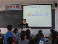 中学校本培训特色项目活动方案范文