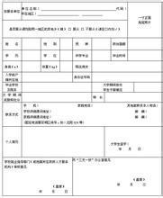 深圳市建设工程设计合同范文