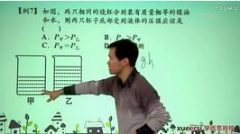 初二物理教师教学工作总结