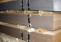 汉编钢材销售系统