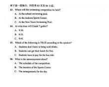 2003年高考天津...