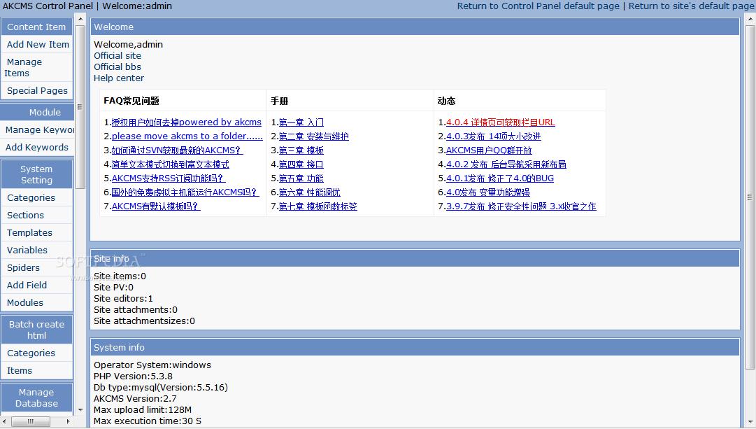 AKCMS 5.2.2