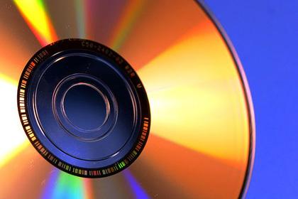 Apple Firmware Restoration CD