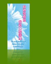 口腔健康教育手册