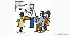 新任教师岗前培训学习总结