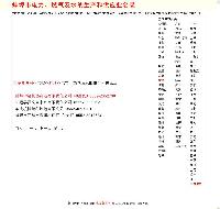 优库黄页网网站...
