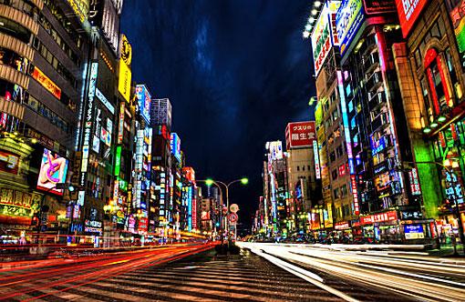 Around the World - Tokyo