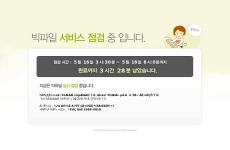 BigFile大邮件传输工具