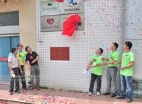 彩虹志愿者协会学年活动总结