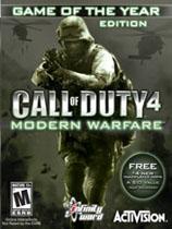 使命召唤8:现代战争3(Call of Duty: Modern Warfare 3)3-2Update二项修改器