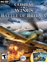 不列颠之战2(Batt...