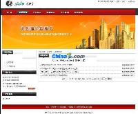 YidaCms 外贸企业建站系统(UTF8) 2.1(20131211).