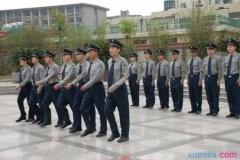 县行政中心保安人员管理规定