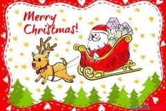 幼儿园圣诞节活动方案