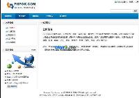 PHPOK企业建站系统 4.0.556