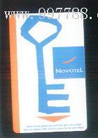酒店钥匙管理规定