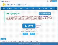 好文本移动网站文章管理系统